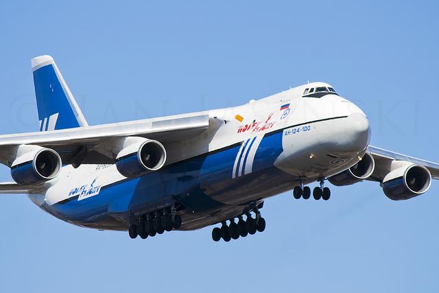 Ukraine International Airlines skelbia pavasario lėktuvų bilietų išpardavimą!
